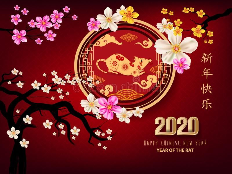 Happy New Year 2020 Merry Christmas Happy Chinese New Year 2020