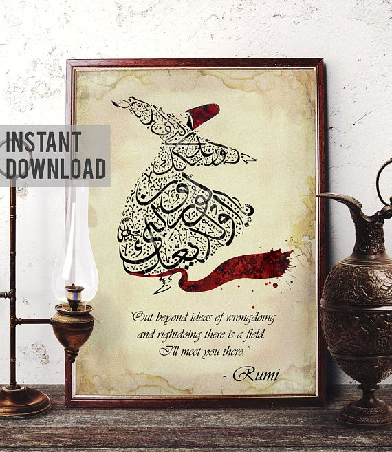 Rumi Quote Art Sufi Home Decor Islamic Calligraphy Wall Art Etsy Etsy Wall Art Calligraphy Wall Art Islamic Wall Art