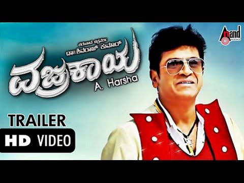 Vajrakaya Trailer Feat Shivaraj Kumar Karunya Ram New Kannada Video New Hd Trailers Mp3 Song