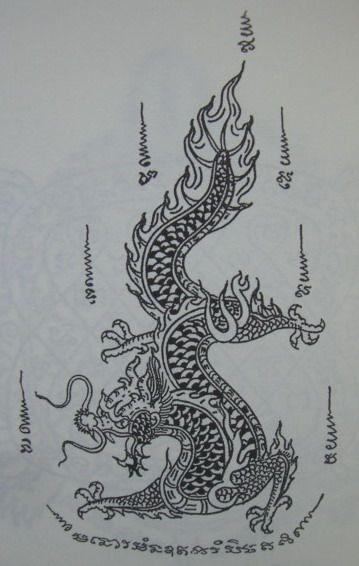 dragon sak yant tat up pinterest dragons tattoo and
