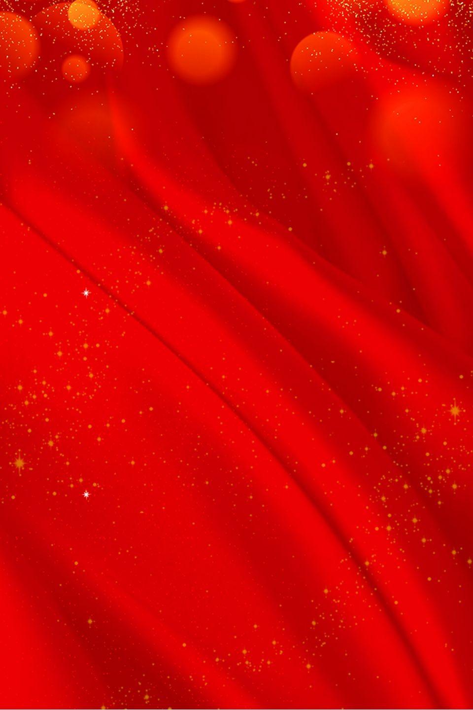 atmospheric red gradient stage curtain