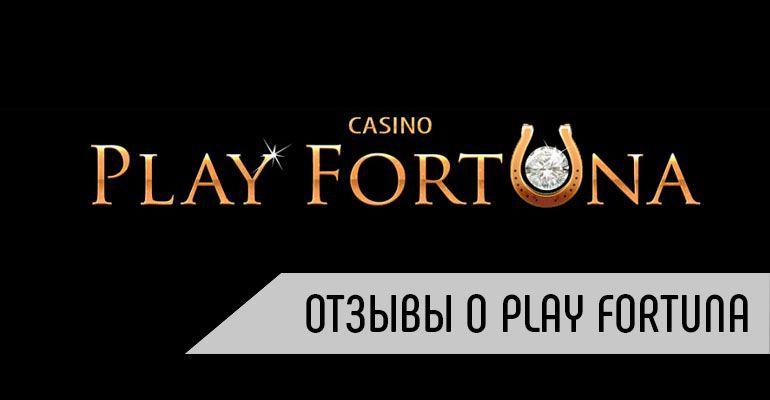 онлайн казино фортуна