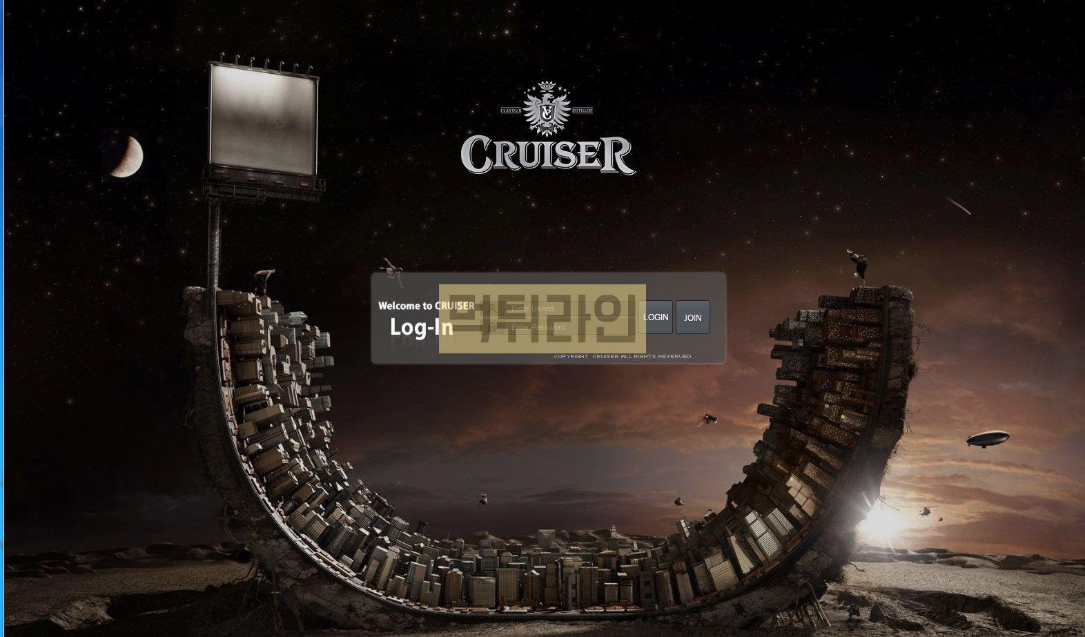 크루져 cruiser 먹튀(검증완료) October wallpaper, Thrasher