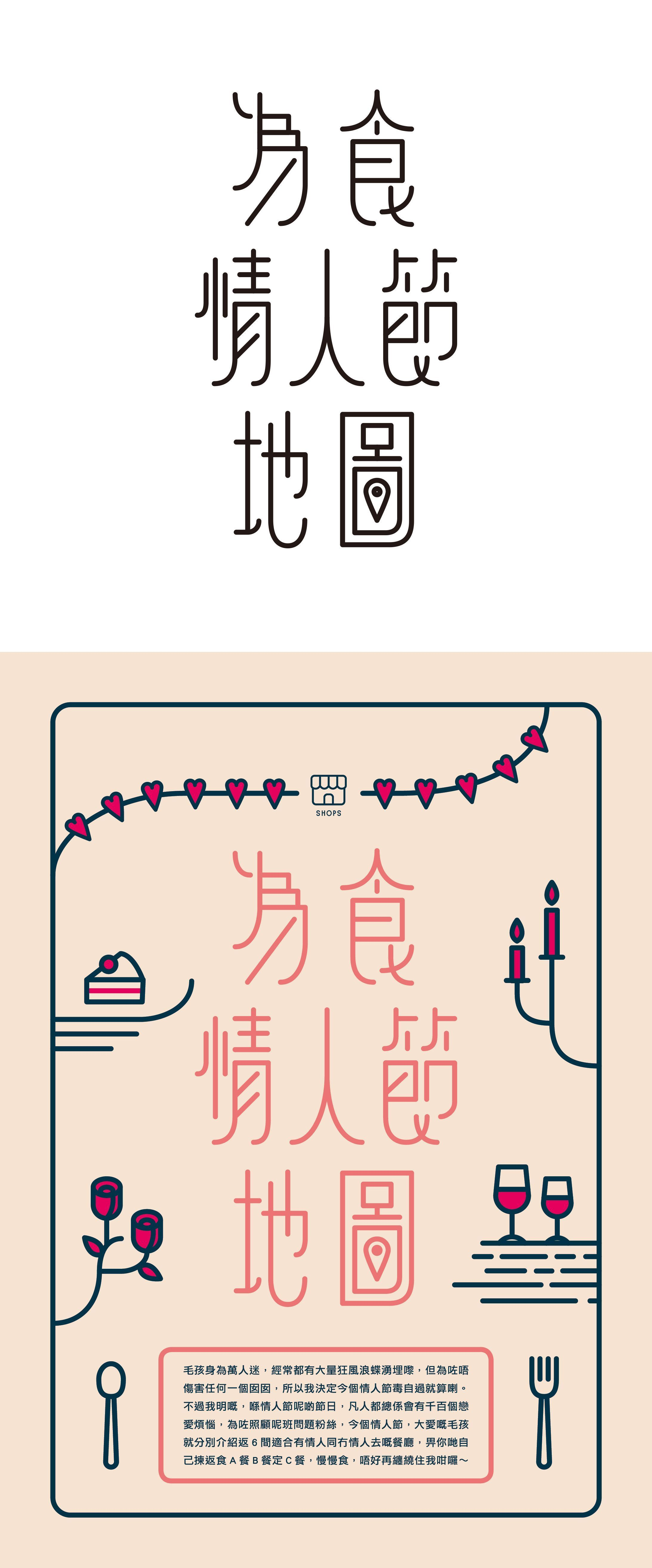 Typography / Layout for 100毛 Issue #100 by minglui. #chinesetypography Typography / Layout for 100毛 Issue #100 by minglui. #chinesetypography Typography / Layout for 100毛 Issue #100 by minglui. #chinesetypography Typography / Layout for 100毛 Issue #100 by minglui. #chinesetypography