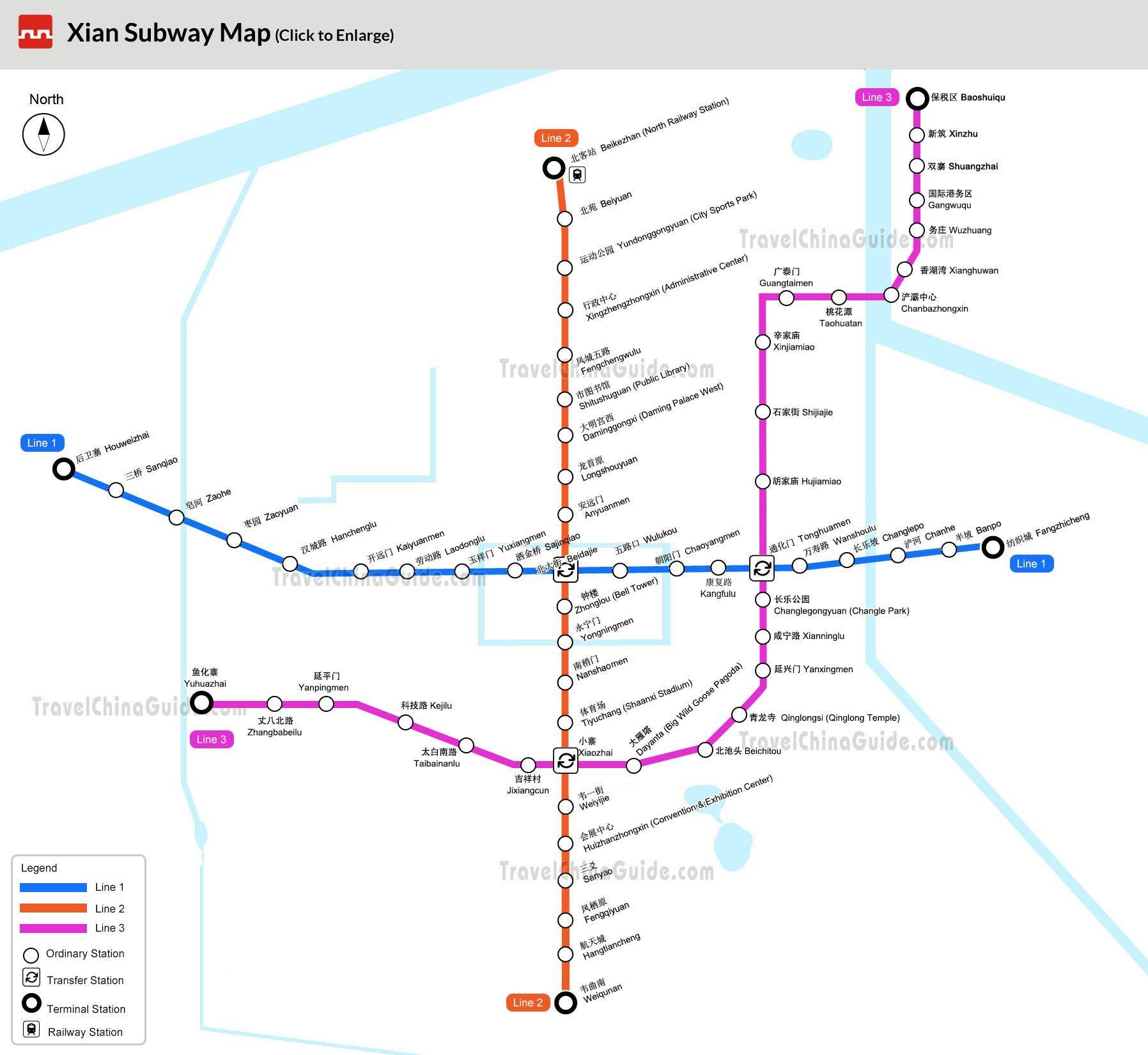 Xian Subway Jpg 1 796 1 651 Pixels