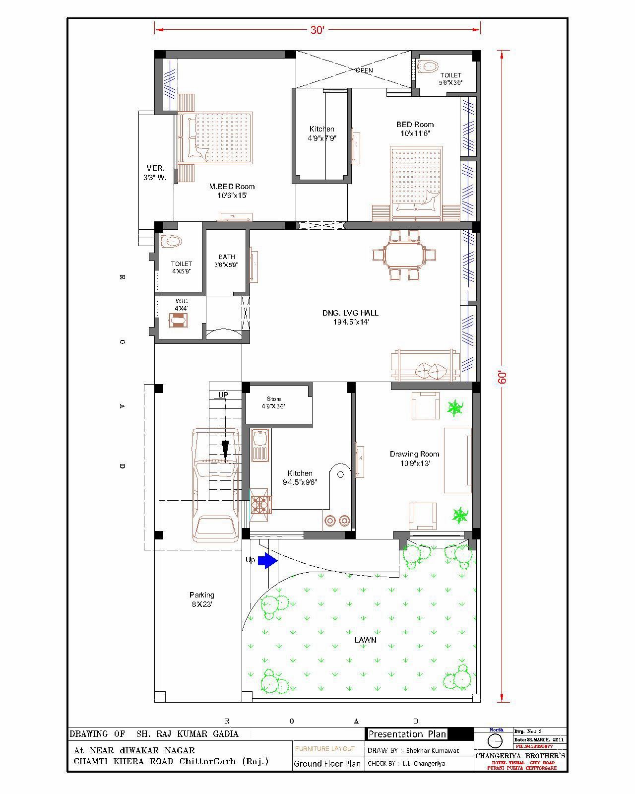 Images Of House Map House Map Simple House Design Duplex House