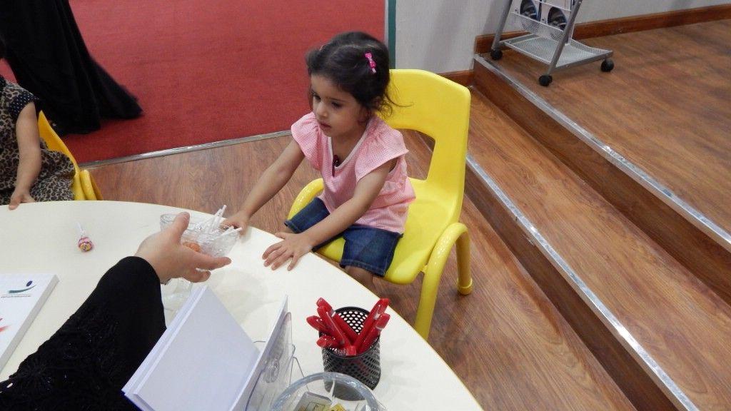 صور مشاركة معهد ابن خلدون في المعرض السعودي لمستلزمات الأشخاص ذوي الإعاقة