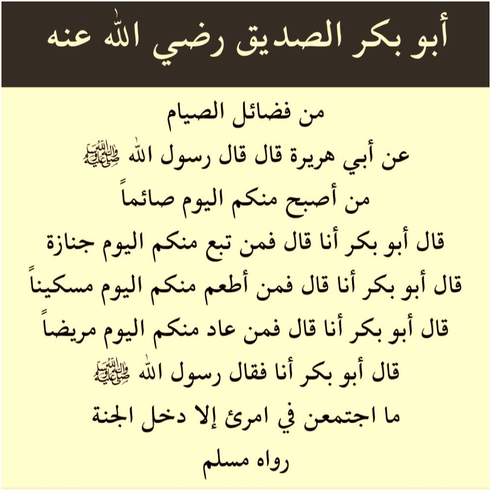 Pin By حسناء قرطاج On رمضان كريم Math Math Equations Calligraphy