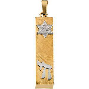 14kt Yellow Gold & White 28x6mm Mezuzah Pendant | .87 Grams | Jewelry Series: R16385