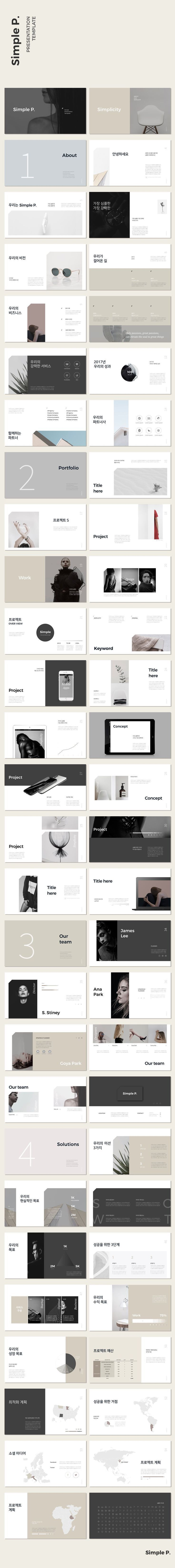 Simple P. PowerPoint Template | Template, Power point templates and ...
