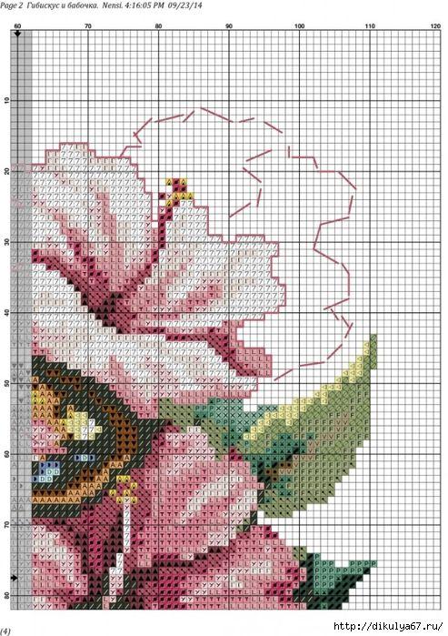 Красота природы - Схема вышивки крестом 11