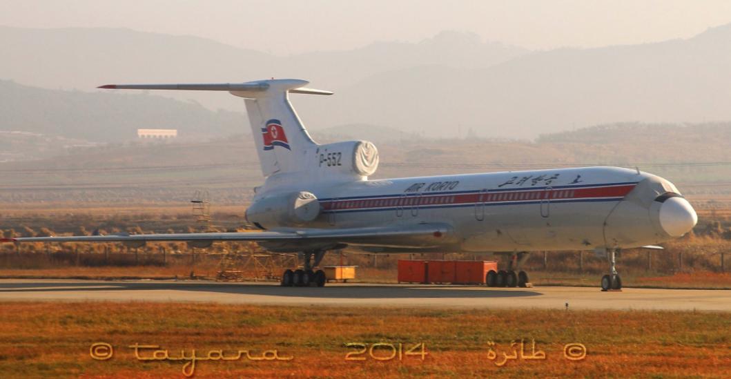 Fnj Sunan Airport Pyongyang North Korea 2014 10 14 Air