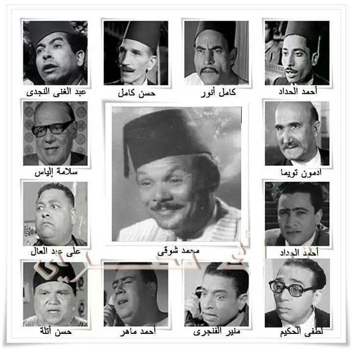 حد فاكرهم Egyptian Movies Egypt History Egyptian Actress