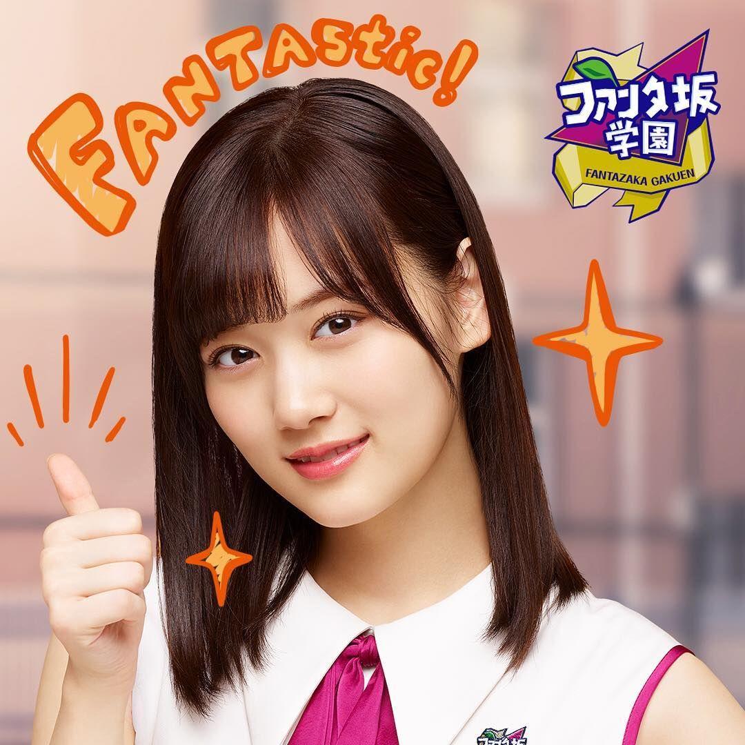 ファンタ坂学園さんはInstagramを利用しています「FANTA×乃木坂