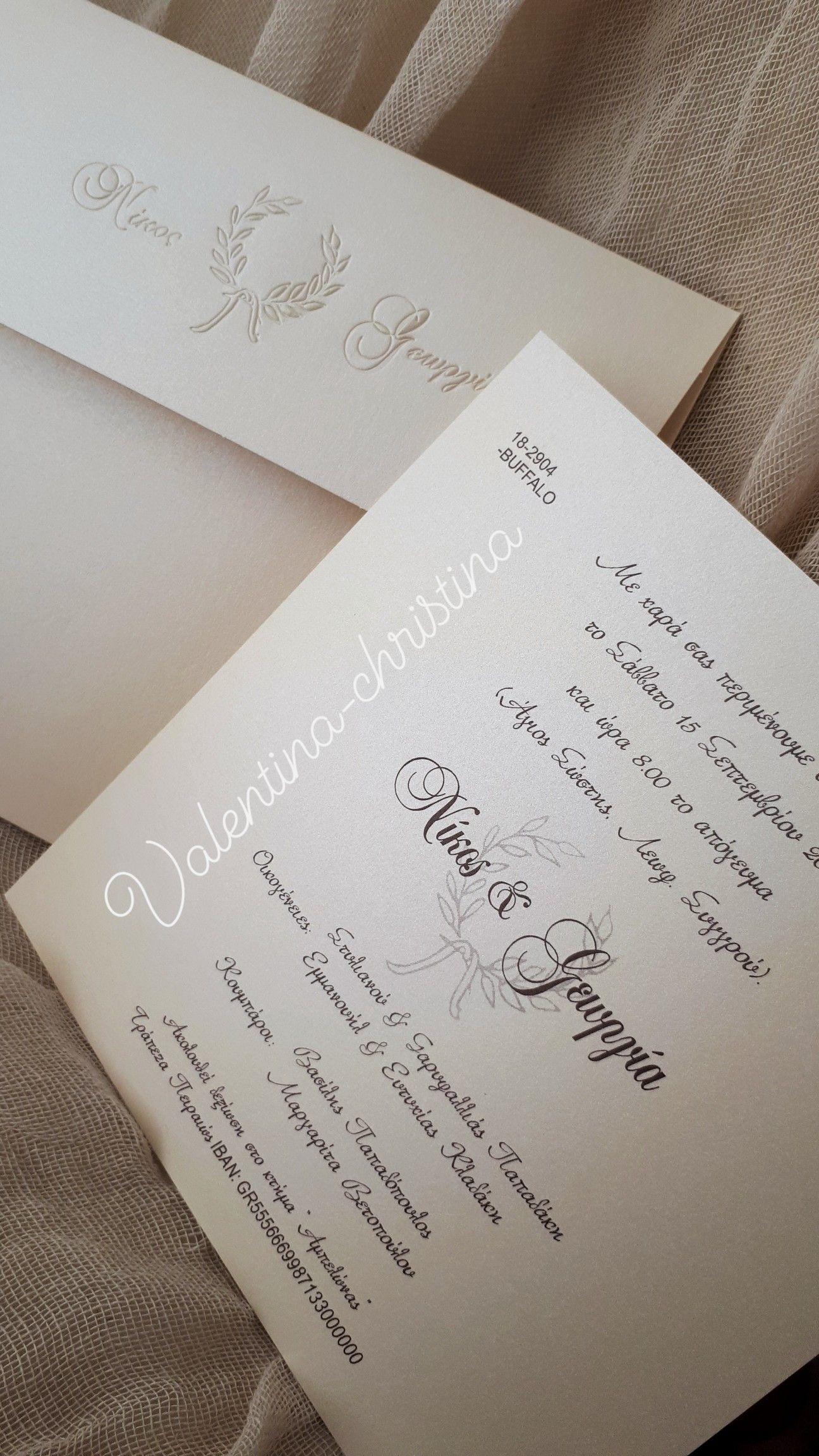 7664bcf32404 Κλασικά πρόσκλητηρια γάμου κόντρα μεταλιζε χάρτη με θέμα το στεφανακι ελιάς  class and chic by valentina