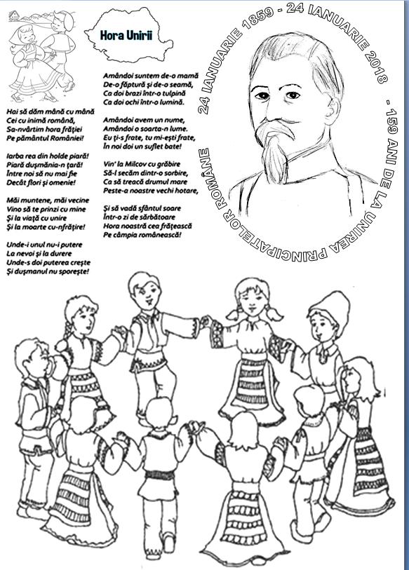 24 Ianuarie Ziua Principatelor Romane Winter Preschool School Lessons Teacher Supplies