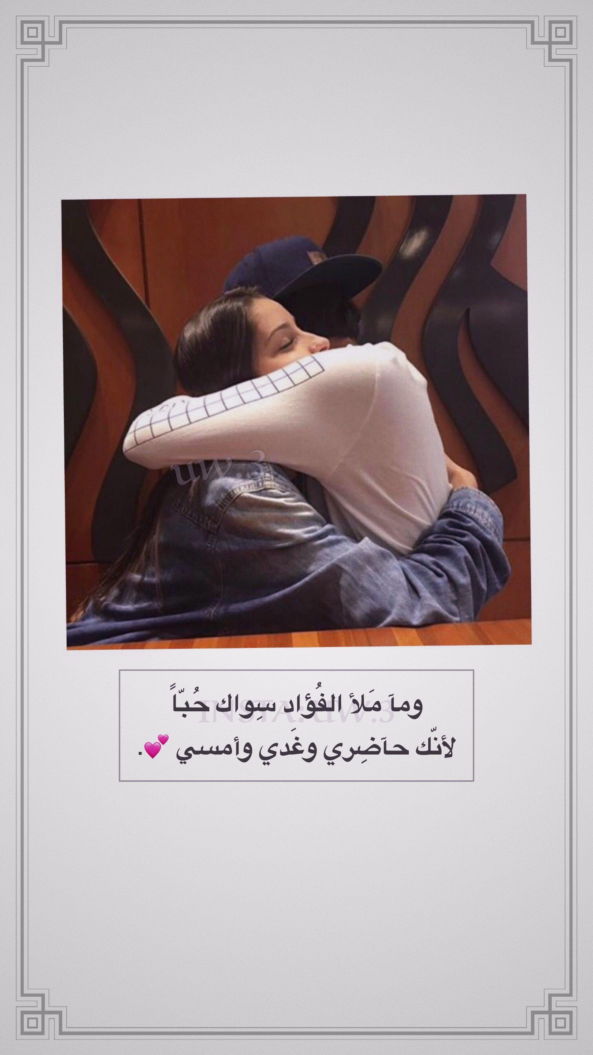 بنات صور جميلات سناب جات صور بنات رمزيات بنات رمزيات صور سناب Funny Arabic Quotes Life Quotes Arabic Love Quotes
