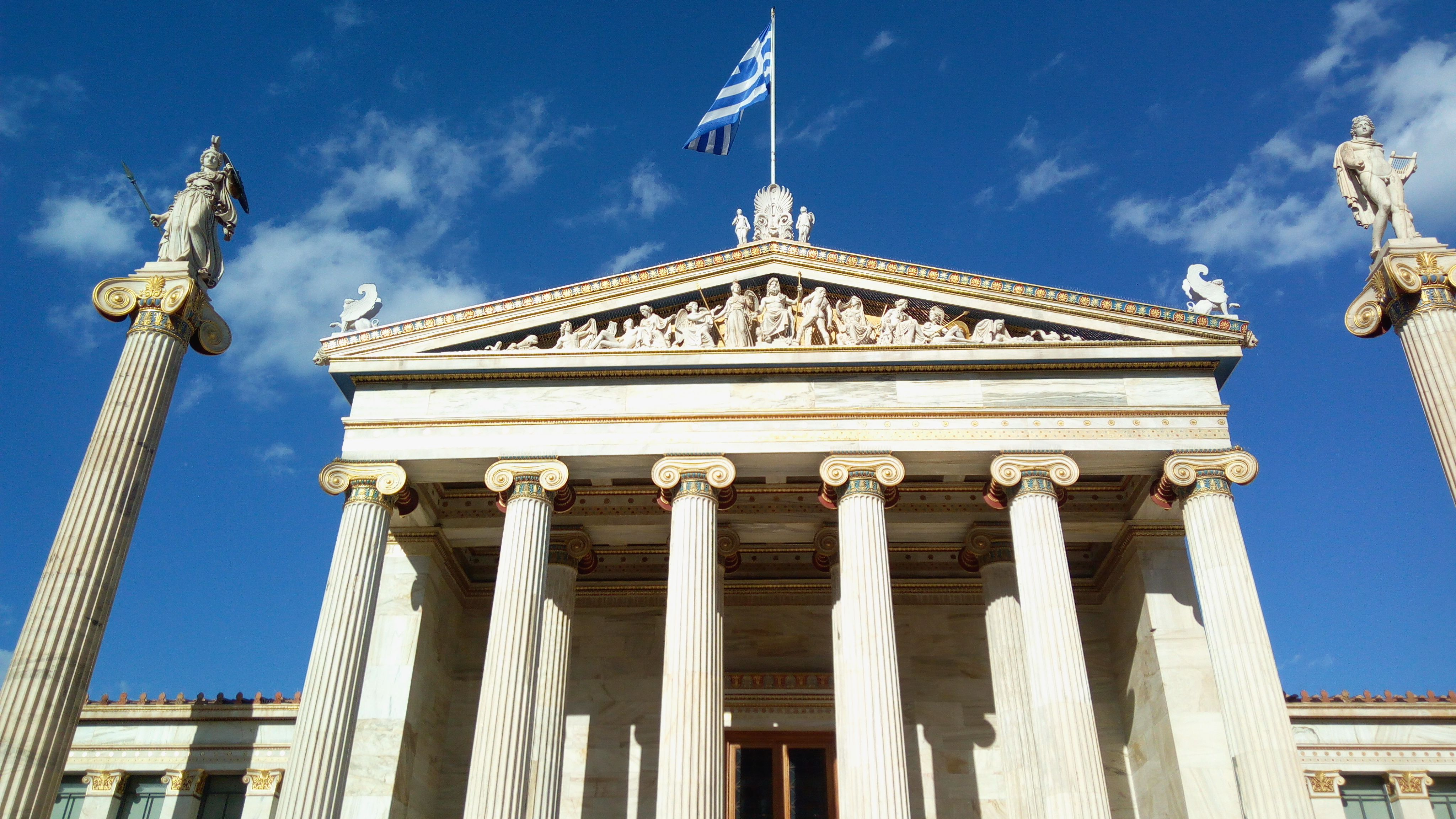 The Academy of Athens, Greece | I love Athens!!! in 2019 | Athens