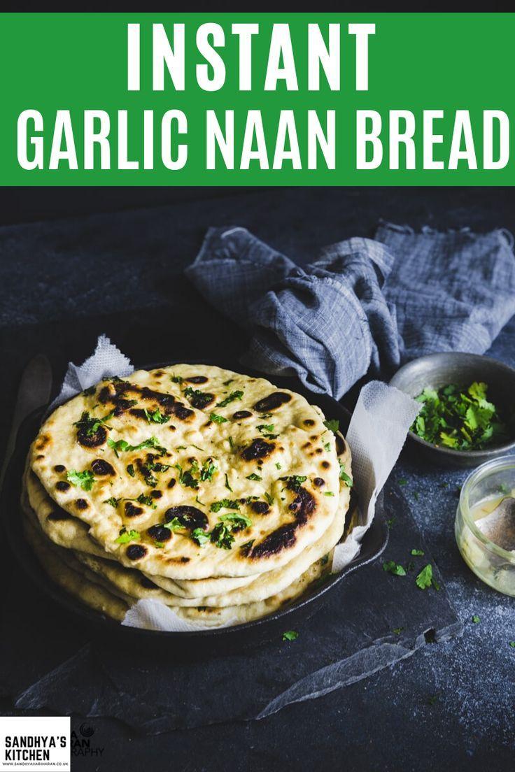 Garlic Naan Recipe { No Yeast } | Easy Homemade Naan Bread ...