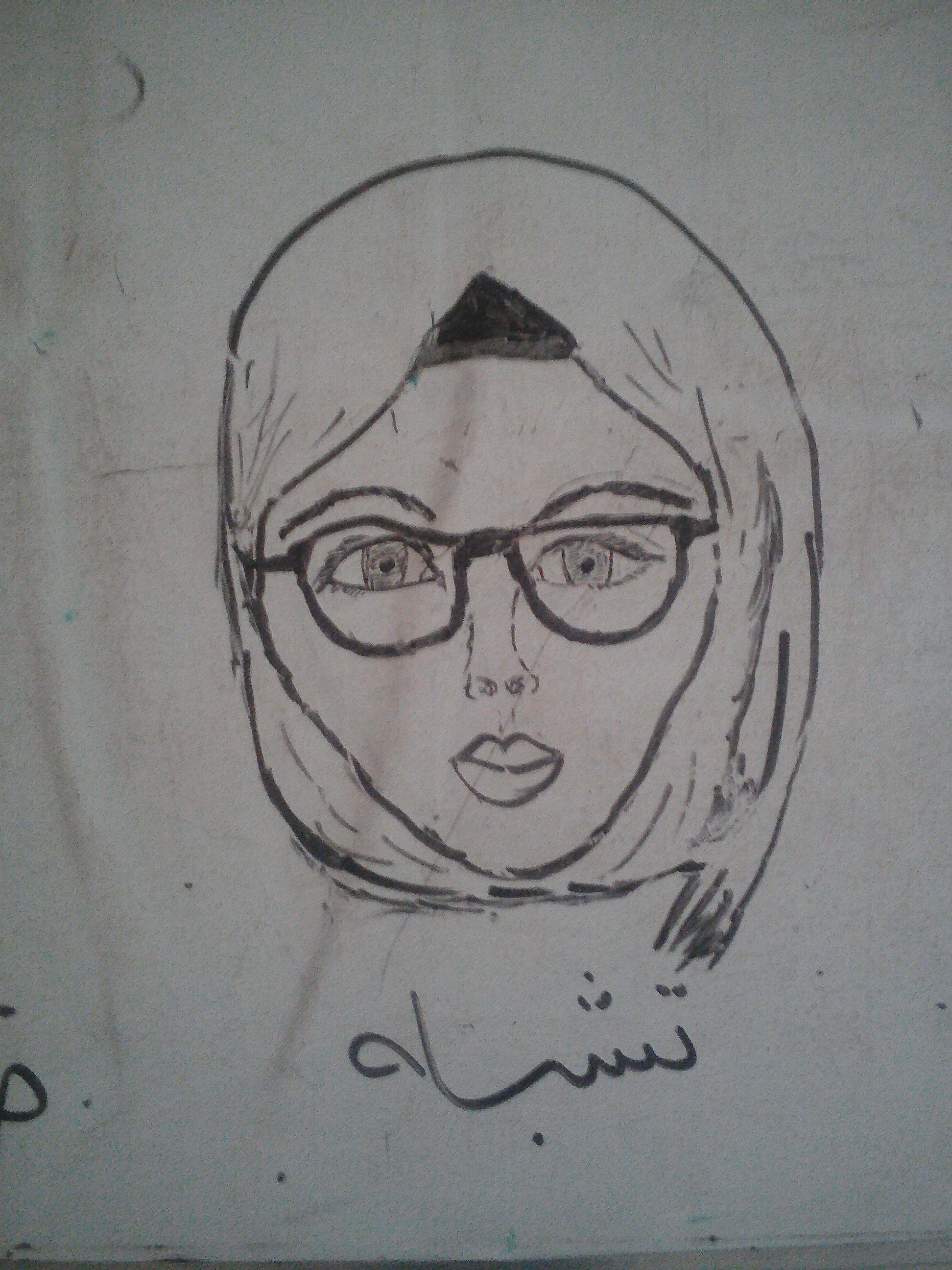 My Draw رسماتي رسم صديقتي المفضلة ضحى في صبورة القسم Male Sketch Art My Folder