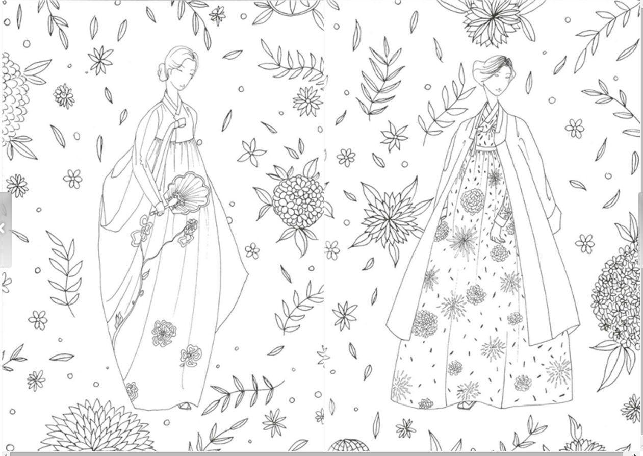 South korea coloring book - Fashion Coloring Book Hanbok Korean Costume Clothes Adult Gift Relax Art Diy Fun