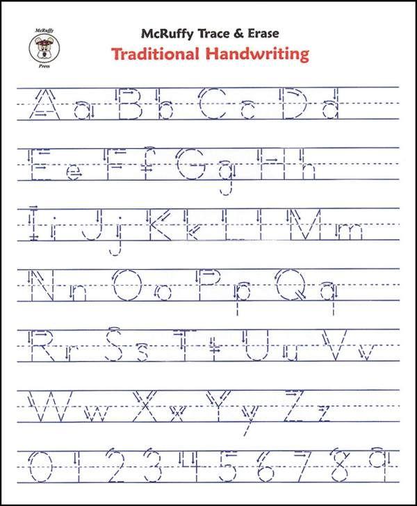 Alphabet Trace Worksheet Worksheets For School Beatlesblogcarnival – Tracing Letters Worksheet