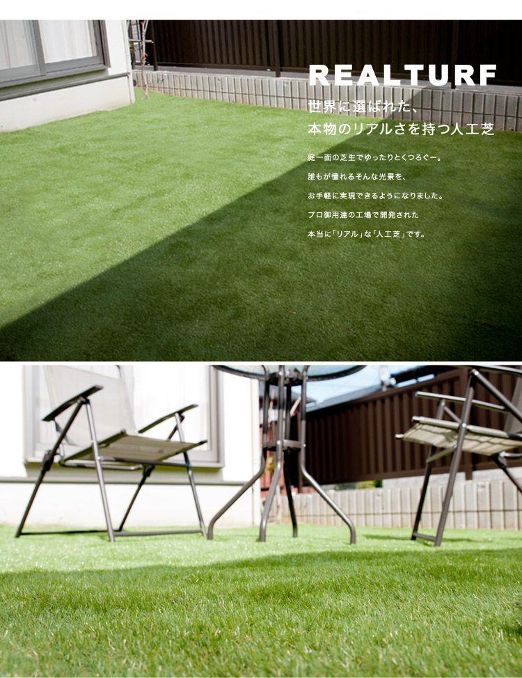 これがホントのリアル人工芝 人工芝 ロール リアル人工芝 3 5