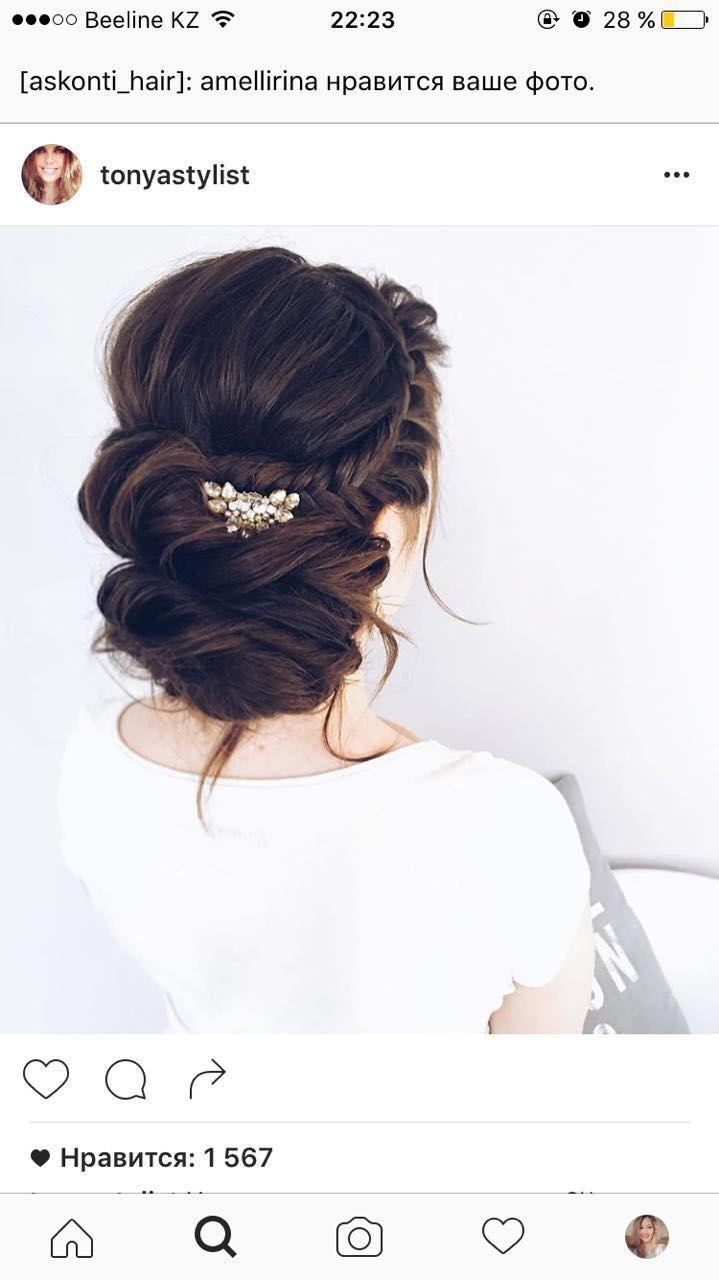 Pin by asel nogaeva on Окрашивание омбре | Pinterest | Medium hair