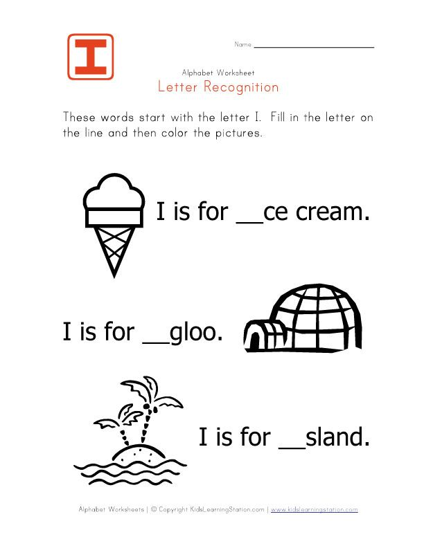 Words that start with the letter I | children's worksheets ...