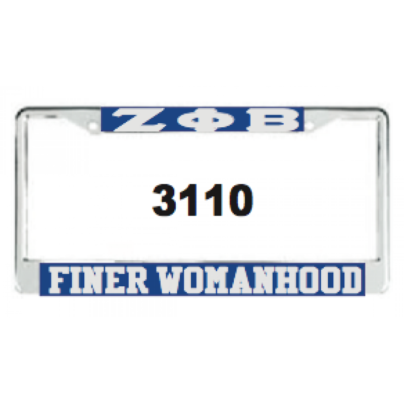 Zeta Phi Beta License Plate Frame 3110 | Ζeta Phi Beta Sorority Inc ...