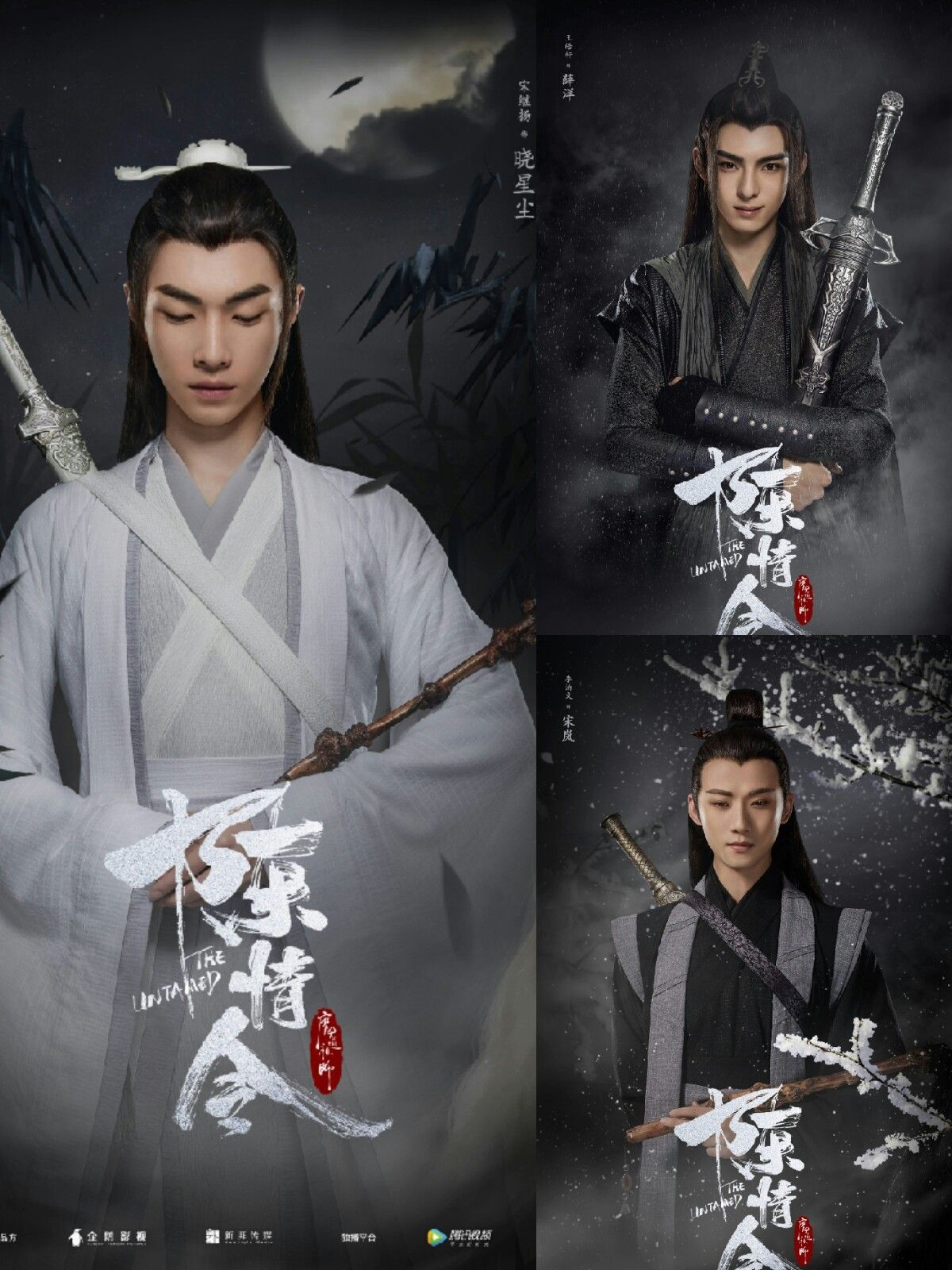 Ghim của Sammee trên fantastical hanfu\Chinese manhua