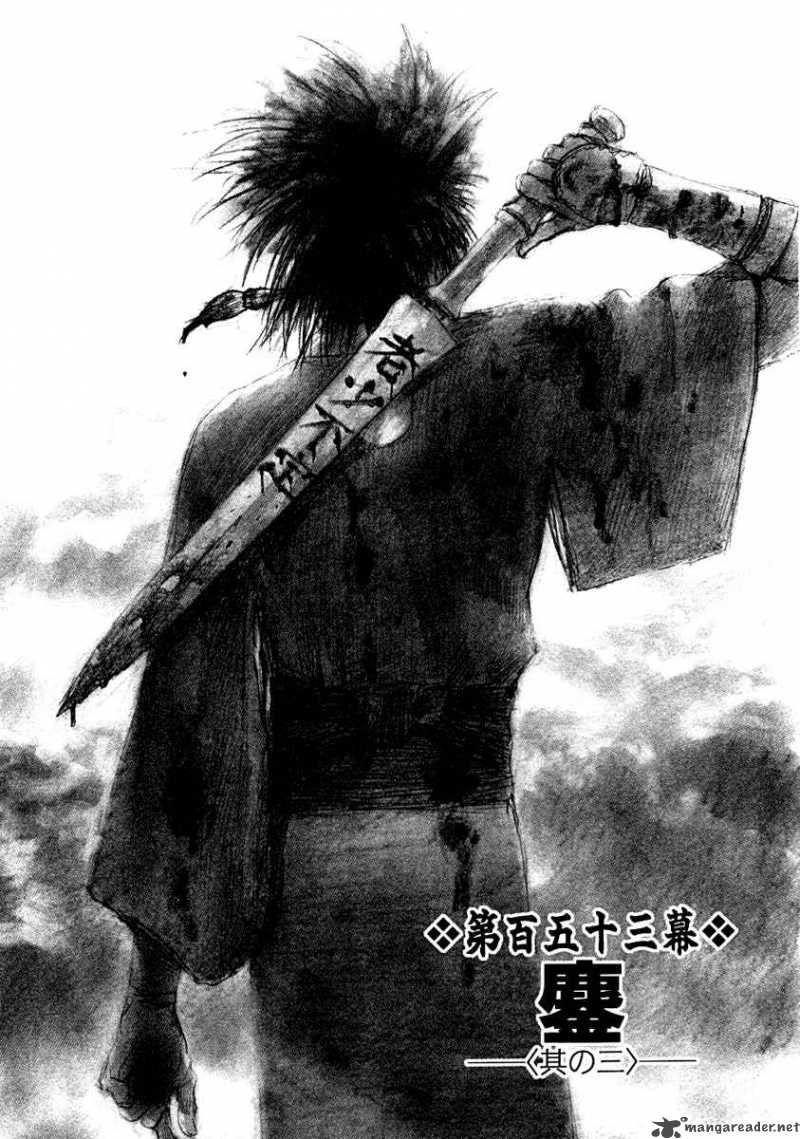 Theblindninja Blade Of The Immortal Samurai Art Martial Arts