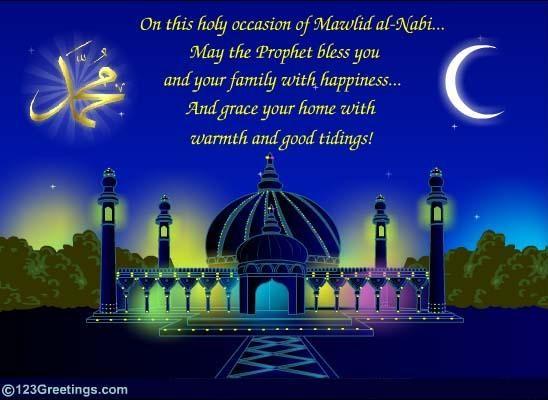 Celebrate the birthday of prophet muhammad on mawlid al nabi celebrate the birthday of prophet muhammad on mawlid al nabi islam m4hsunfo