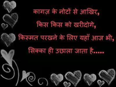 Hindi Love Shayari Wallpaper Download Free Picture Shayari 2016 English Sms And Shayari Hindi Love Shayari Wallpaper Down Love Photos Shayari Image Wallpaper