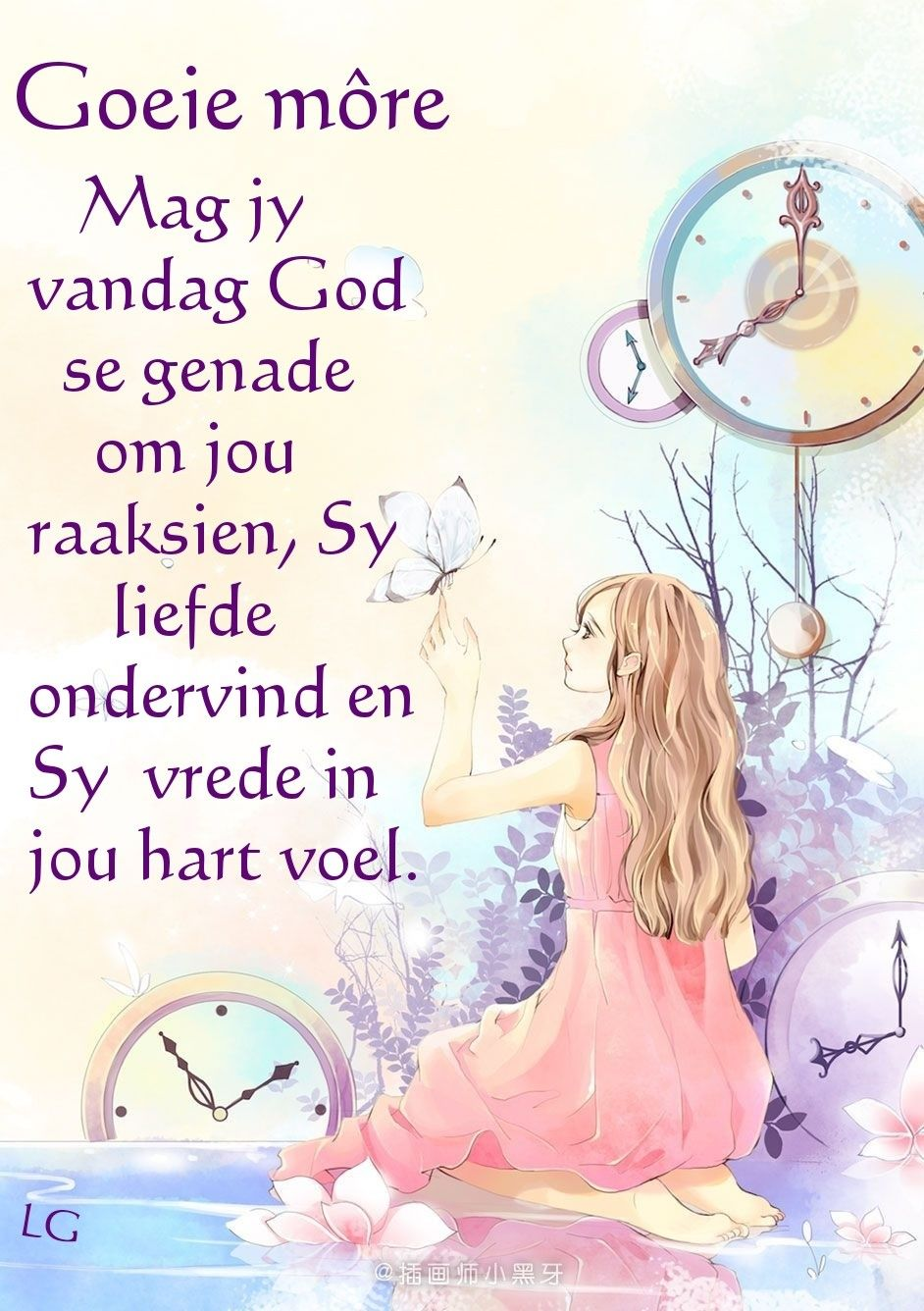 Pin By Magda Jordaan On Groete Vir Almal Pinterest Afrikaans