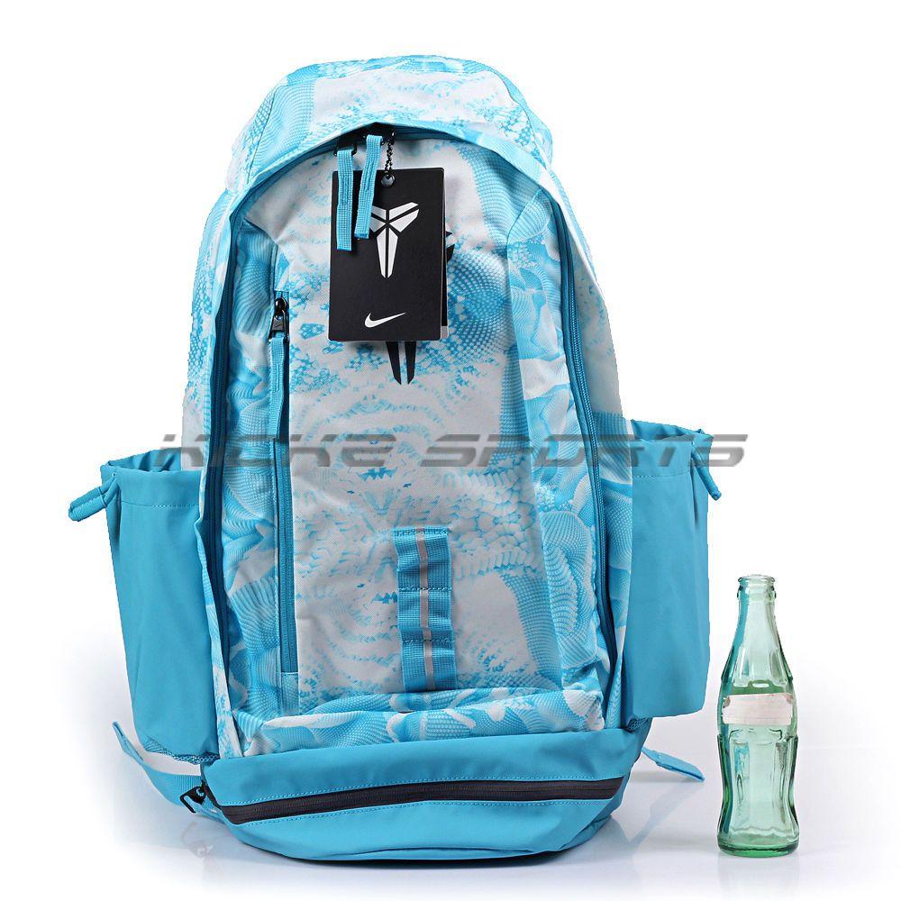 Nike Kobe Mamba 11 XI Basketball Backpack & BookBag Omega