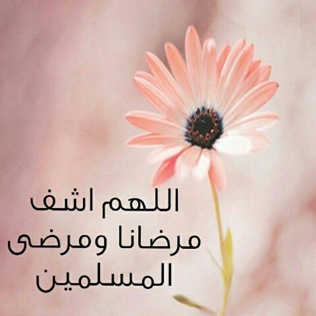 دعاء صلاة رسم كورة مسابقة تصميمي البحرين قطر الإمارات السعودية الكويت سوريا مكة Islam Quran