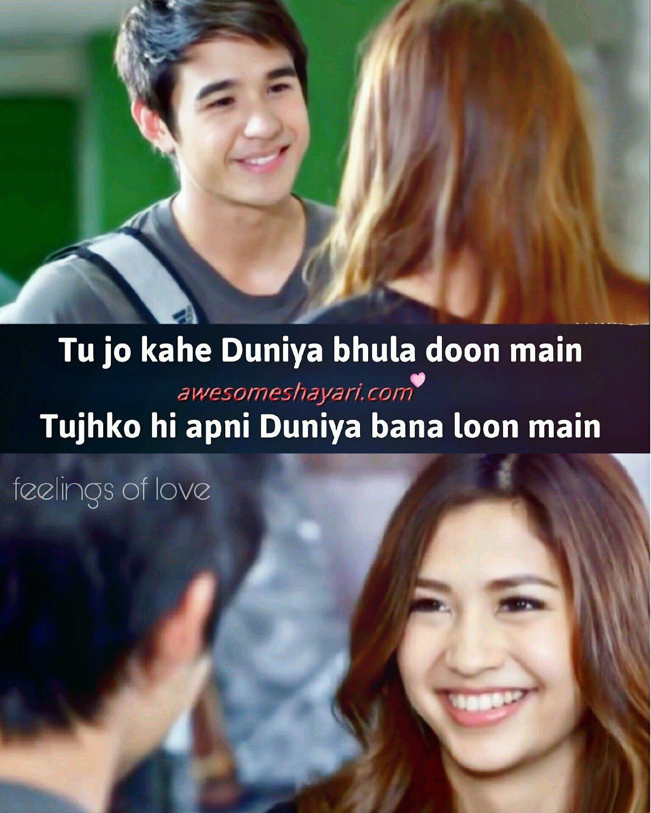Full Song Mai Wo Dunya Mp3 Download: Tu Jo Kahe Lyrics T