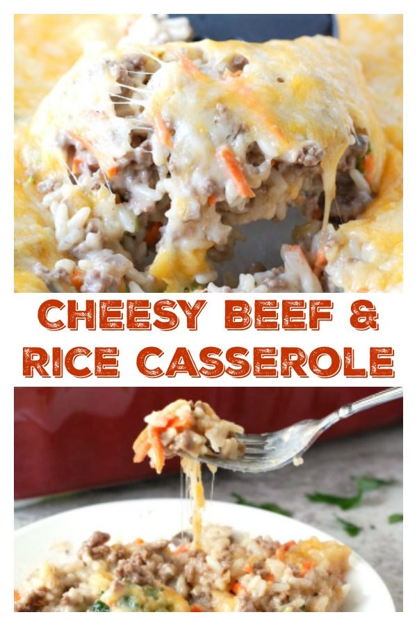Cheesy Beef and Rice Casserole is one of our favorite family meals! Easy to make and loved by the whole family. #beefandrice #casserole #groundbeefrecipes #beefandricecasserole via @foodlovinfamily #beefandrice