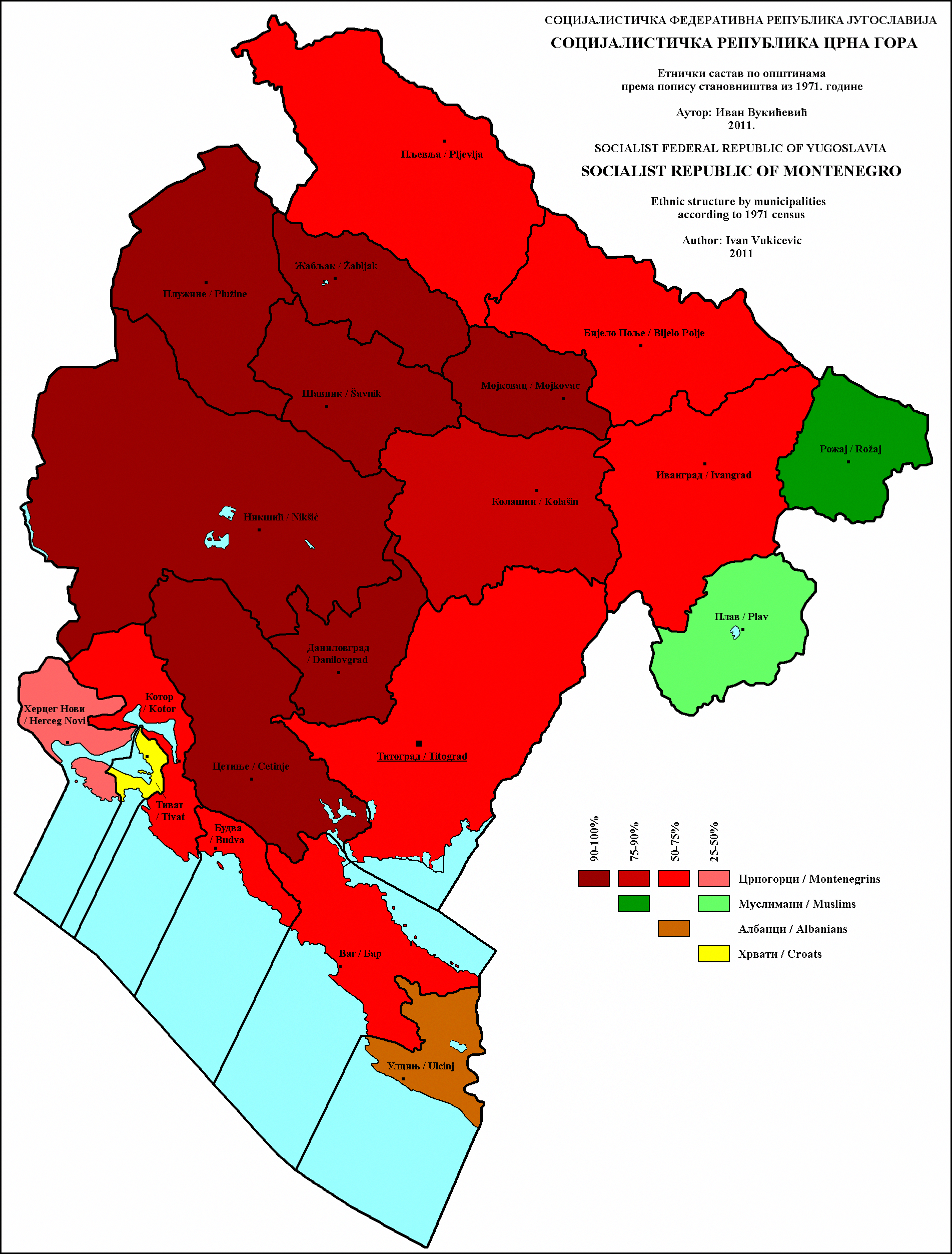 Armensko i sudbeno druženje