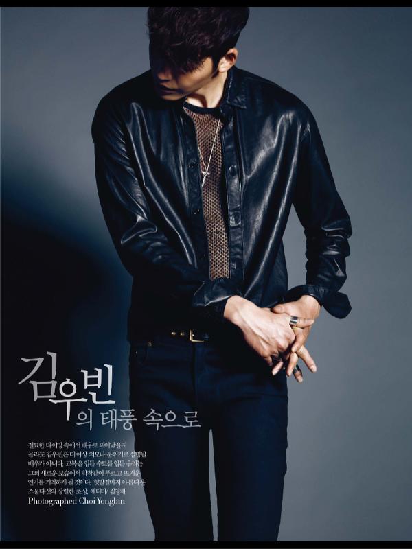 김우빈 바자 화보 / Kim Ubin BAZAAR
