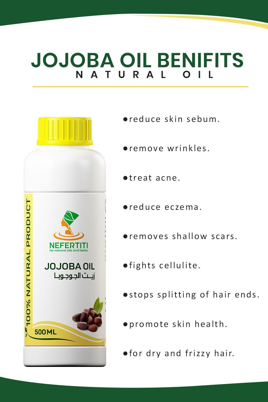 Benefits of Jojoba Oil - Nefertiti