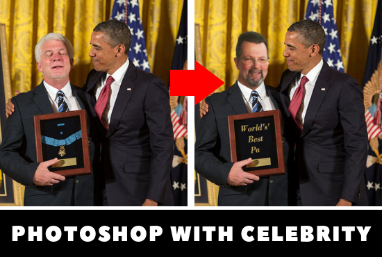 Head Swap With Obama Photoshop Face Swaps Celebrities