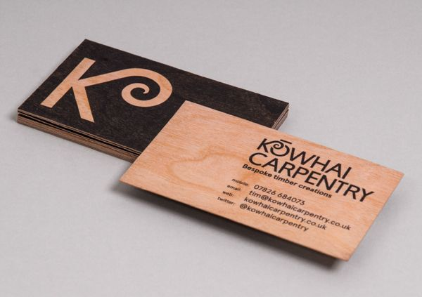 10 Business Cards You Wish Were Yours Designrfix Com Wooden Business Card Wood Business Cards Examples Of Business Cards