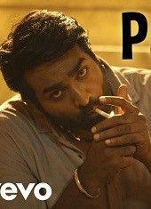 Pangaali (Vijay Sethupathi) Mass Theme Song - Kadhalum Kadan
