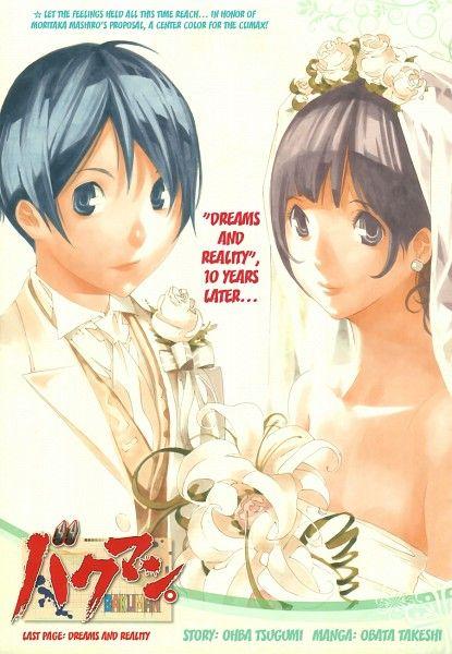 Tags: Anime, Scan, Obata Takeshi, Bakuman。, Manga Page