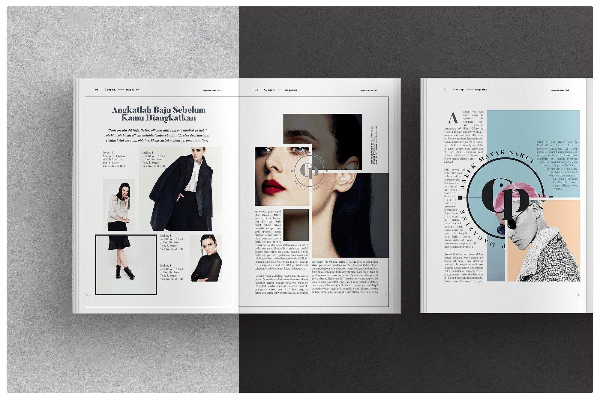 Дизайн и верстка картинки, жизни открытки февраля