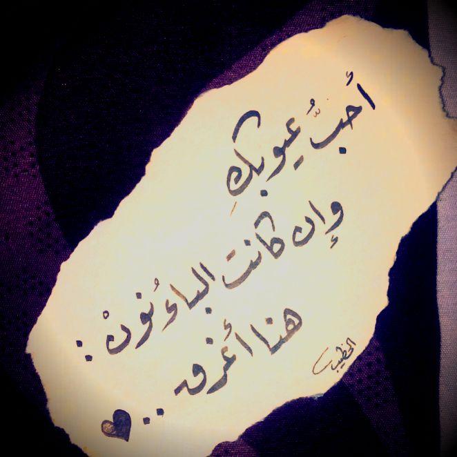 حب قصاصات اقتباس Tattoo Quotes Love Quotes Words