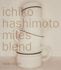 Miles Blend (橋本 一子トリオ、2001)