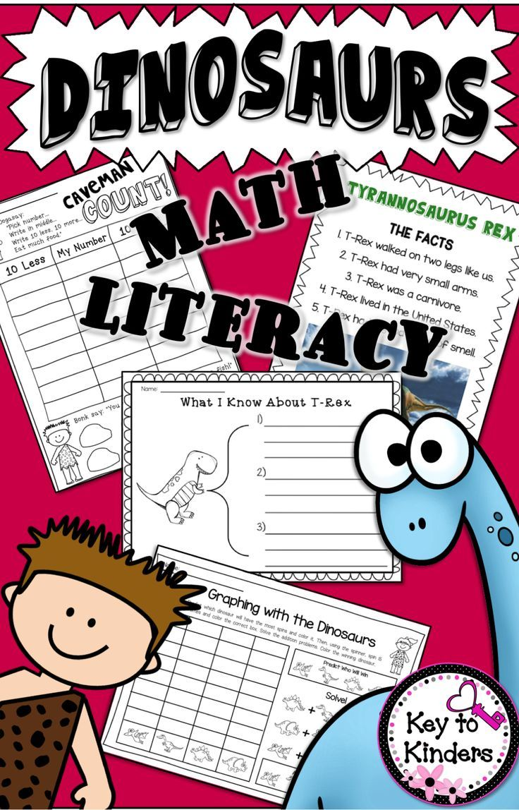 DINOSAUR MATH & LITERACY - Your students will have a roaring' good time with these fun Math and Literacy printables. Includes 5 Math Centers, 5 Literacy Activities and 5 No Prep Worksheets